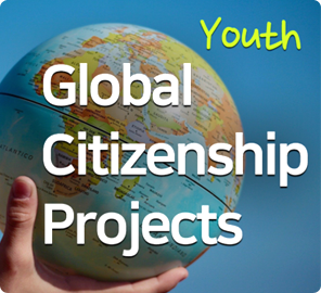 youth Global Citizenship Porjects 이미지