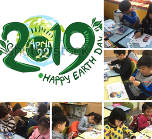 2019 april 22 - HAPPY EARTH DAY 이미지